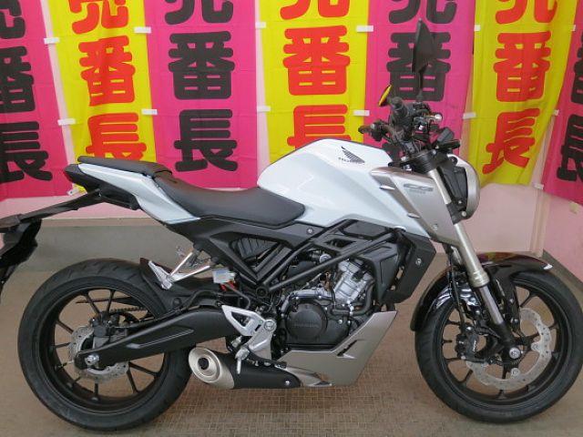 CB125R ABS