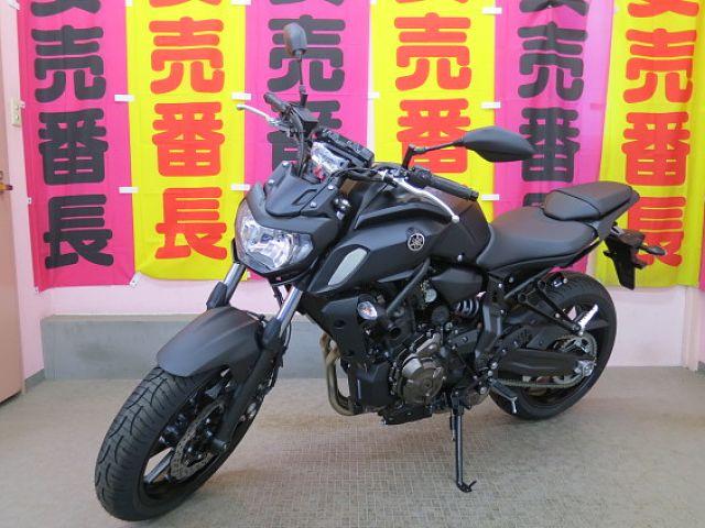 MT-07 ABS 18年モデル