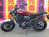 XSR700/ヤマハ 700cc 東京都 志野サイクル