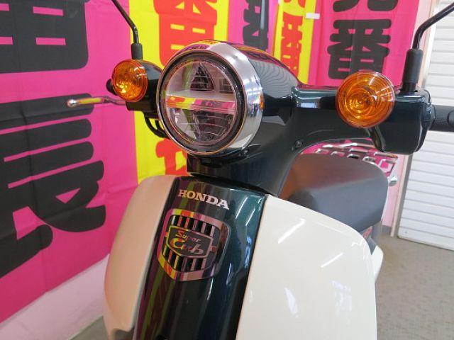 スーパーカブ50 (AA04)