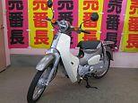 スーパーカブ50 (AA04)/ホンダ 50cc 東京都 志野サイクル