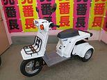 ジャイロX ベーシック/ホンダ 50cc 東京都 志野サイクル
