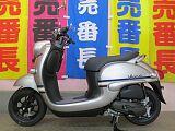 ビーノ/ヤマハ 50cc 東京都 志野サイクル