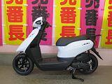 ジョグ/ヤマハ 50cc 東京都 志野サイクル