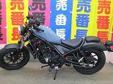 レブル 250/ホンダ 250cc 東京都 志野サイクル