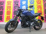 CB250R/ホンダ 250cc 東京都 志野サイクル