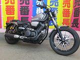 ボルト/ヤマハ 950cc 東京都 志野サイクル