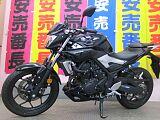 MT-03/ヤマハ 320cc 東京都 志野サイクル