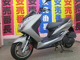 マジェスティS/ヤマハ 155cc 東京都 志野サイクル