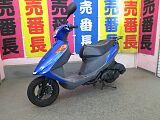 アドレスV125/スズキ 125cc 東京都 志野サイクル