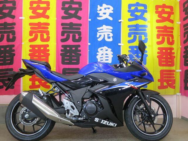 GSX250R 2020年モデル