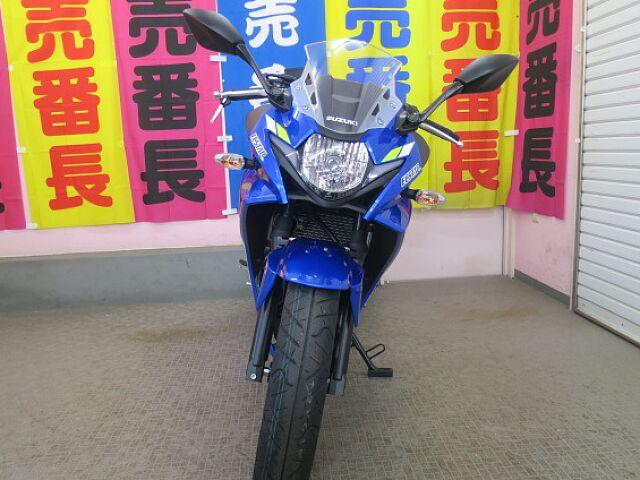 GSX250R MotoGPカラー