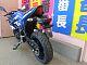 thumbnail GSX250R MotoGPカラー