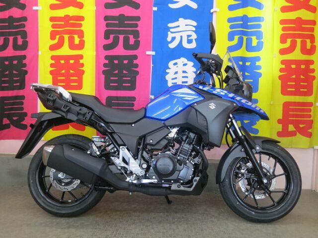 Vストローム250 2020年モデル