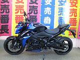 GSX-S1000/スズキ 1000cc 東京都 志野サイクル