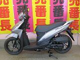 アドレス110/スズキ 110cc 東京都 志野サイクル