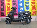 アクシス Z/ヤマハ 125cc 東京都 志野サイクル