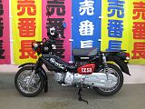 クロスカブ50/ホンダ 50cc 東京都 志野サイクル
