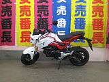 グロム/ホンダ 125cc 東京都 志野サイクル
