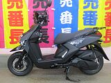 BWS125(ビーウィズ)/ヤマハ 125cc 東京都 志野サイクル