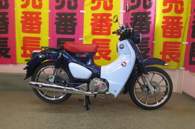 ★スーパーカブC125★即納