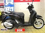 Sh モード/ホンダ 125cc 東京都 バイカーズステーションソックス吉祥寺店