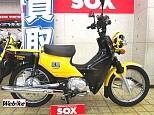 クロスカブ110/ホンダ 110cc 東京都 バイカーズステーションソックス吉祥寺店