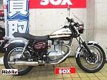 エストレヤ/カワサキ 250cc 東京都 バイカーズステーションソックス吉祥寺店