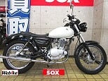 ST250/スズキ 250cc 東京都 バイカーズステーションソックス吉祥寺店