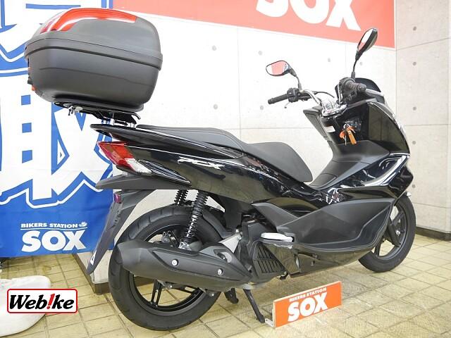 PCX125 2枚目