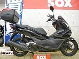PCX125/ホンダ 125cc 東京都 バイカーズステーションソックス吉祥寺店