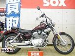 ビラーゴ250(XV250)/ヤマハ 250cc 東京都 バイカーズステーションソックス吉祥寺店