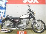 SR400/ヤマハ 400cc 東京都 バイカーズステーションソックス吉祥寺店