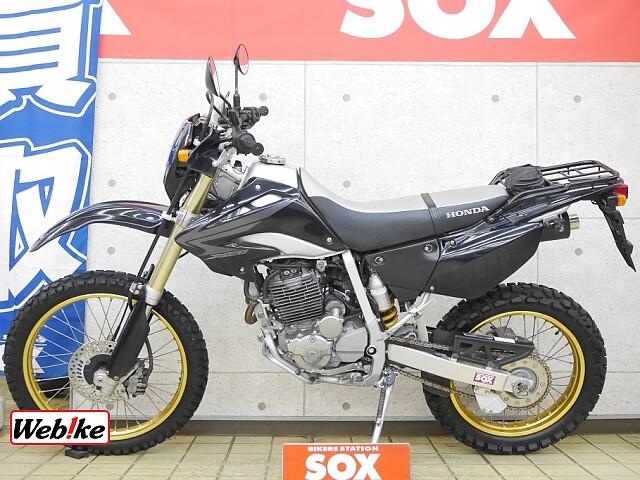 XR250 最終モデル 3枚目最終モデル