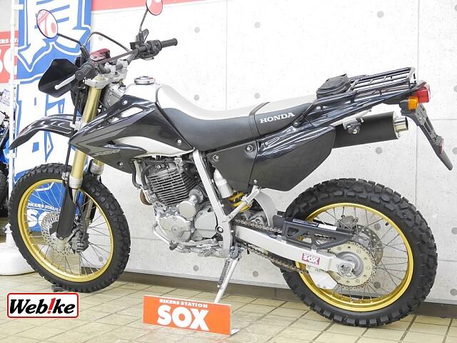 XR250 最終モデル 5枚目最終モデル