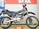 thumbnail XR250 最終モデル 1枚目最終モデル