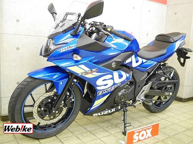 GSX250R 5枚目