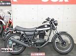 250TR/カワサキ 250cc 東京都 バイク館SOX吉祥寺店