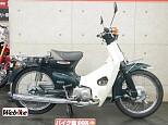 ホンダ その他/ホンダ 90cc 東京都 バイク館SOX吉祥寺店