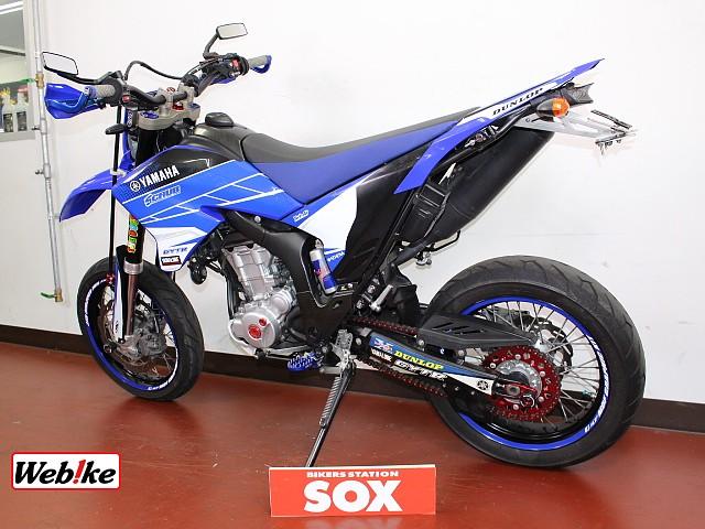 WR250X 5枚目