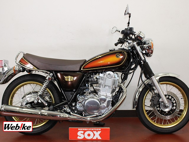 SR400 -40周年記念モデル 1枚目-40周年記念モデル