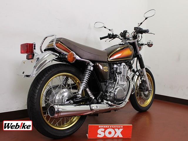 SR400 -40周年記念モデル 2枚目-40周年記念モデル