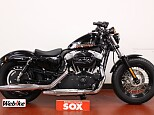 XL1200XS SPORTSTER FortyEight Special