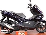 PCX150/ホンダ 150cc 神奈川県 バイク館SOX港北ニュータウン店