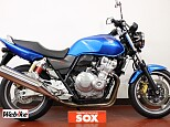 CB400スーパーフォア/ホンダ 400cc 神奈川県 バイク館SOX港北ニュータウン店