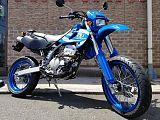 Dトラッカー/カワサキ 250cc 神奈川県 Motor Life Shop ベースキャンプ