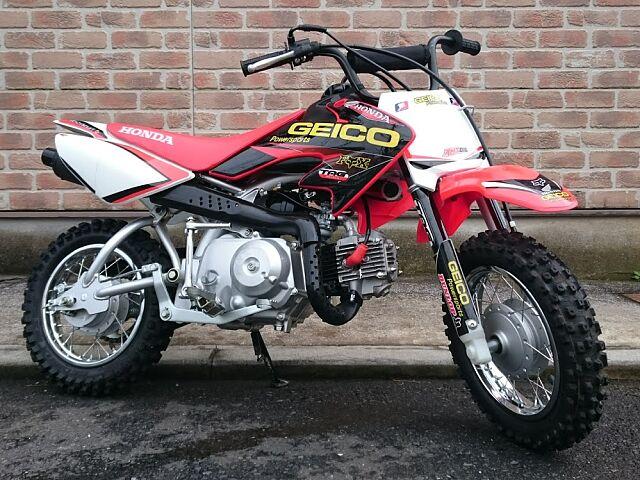 CRF50F