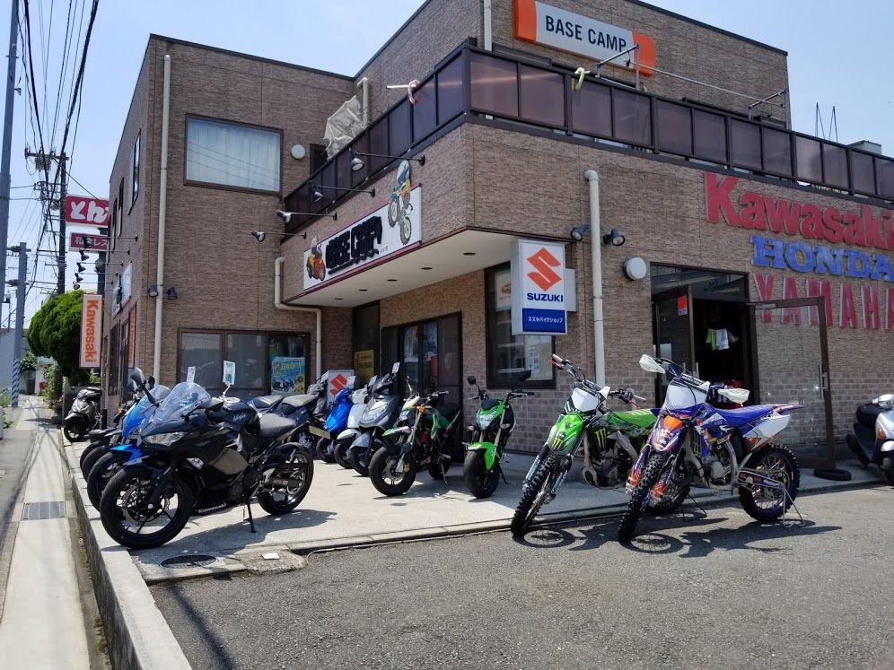 Motor Life Shop ベースキャンプ