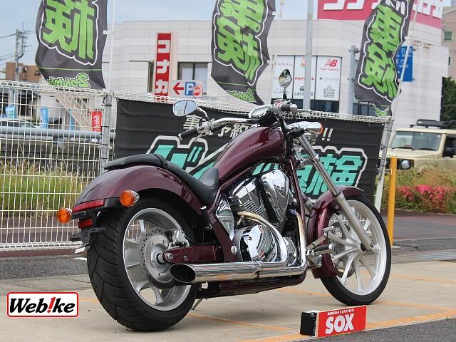 VT1300CX 2枚目
