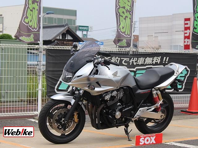 CB400スーパーボルドール 4枚目